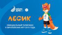 Седьмой сезон Республиканского молодежного конкурса «100 идей для Беларуси»