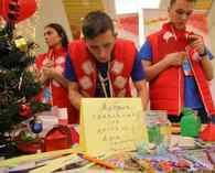 Конкурс «Волонтер года - Доброе сердце»