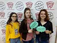 Молодежный форум студенческих отрядов #Труд_Крут