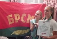 Наша творческая молодёжь в Смоленске