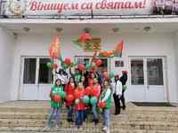 Республиканская благотворительная акция  «День защиты детей с БРСМ»
