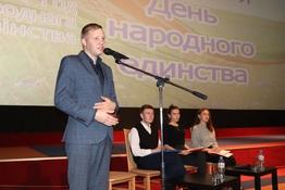 День народного единства в кинотеатре
