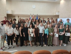 VII отчетно-выборная Конференция Могилевской городской организации
