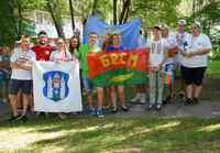 Международный молодежный лагерь «Радуга 2017»