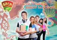 #Молодежь_голосует! #Молодежь_решает!