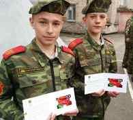 Новые лица Союза молодежи в Ленинском районе