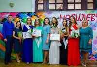 Обладательницу титула «Миледи БРСМ 2018» определили в Могилеве